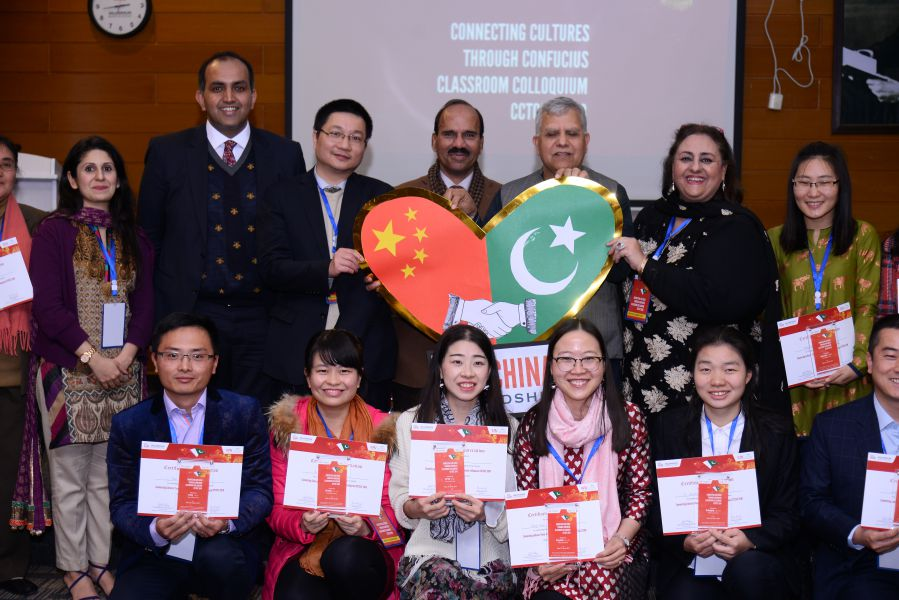 first Confucius Classroom in Pakistan