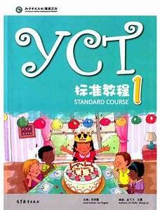 chinese language course book YCT in Pakistan