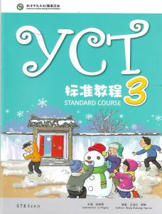 Youth Chinese Test Standard Course 3 Textbook